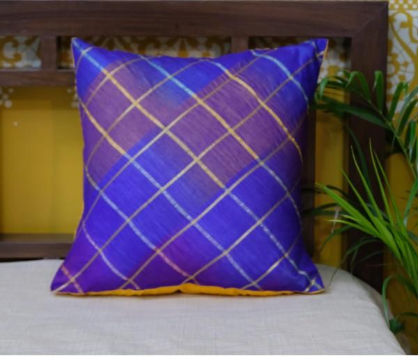 """Purple Chanderi Cushion Cover (16""""x16"""")"""